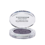 natural-mono-eyeshadow-shimmer-amethyst.jpg