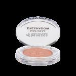 natural-mono-eyeshadow-shimmer-apricot-glow.jpg