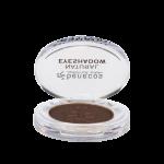 natural-mono-eyeshadow-shimmer-choco-cookie.jpg