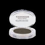 natural-mono-eyeshadow-shimmer-cosmic-moon.jpg